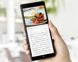 Chega ao Xapón o Sony Xperia 8