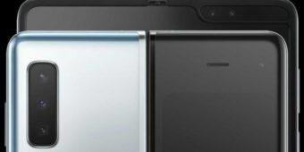 O Samsung Galaxy Fold sae á venda en España